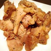 楽ウマ!つけおき冷凍簡単レシピ☆鳥もも肉のさっぱりレモンペッパー味