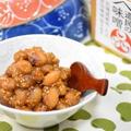 【福山醸造】あったかご飯に!大豆&とら豆味噌