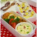 秋鮭のイタリアンフライ タルタルソース ピンクペッパー添え さつま芋ごはん お弁当レシピ