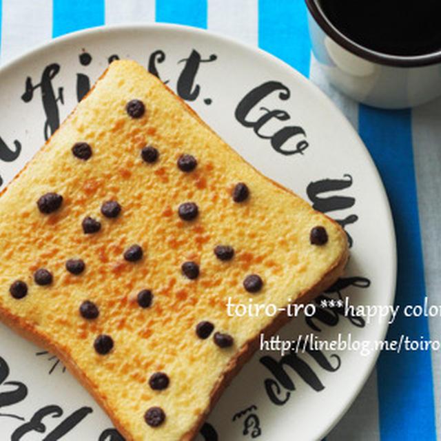 食パンを菓子パンに変身!チョコチップクッキートースト