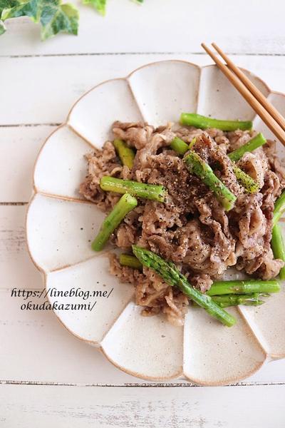 【レンチン5分で完成】豚こま切れ肉とアスパラのぷりぷり塩レモン蒸し