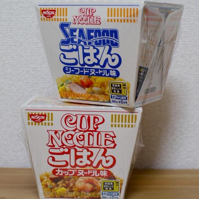 カップヌードルごはん美味しい〜☆