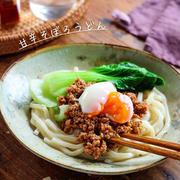 ♡甘辛そぼろうどん♡【#簡単レシピ#時短#節約#冷凍うどん#ひき肉】