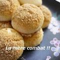 ◆米粉できな粉ボール