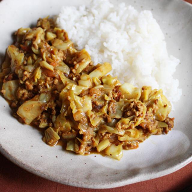 キャベツと挽肉のしっとりキーマカレー