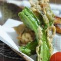 四角豆の緑茶フリット