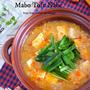 【レシピブログ連載】ヘルシーなのに彼も大満足♡身体が芯からポカポカ♡『マーボー豆腐鍋』