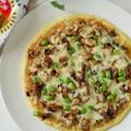 発酵なしでもふっくら! てんぷら粉でサバ味噌ピザ!