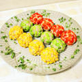 カラフル野菜のシュウマイ