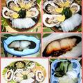 銀鱈西京味噌浸けに殻付き生牡蠣