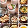 酪農家さんを応援!メインからスープ、デザートまで!「牛乳消費レシピ10選」