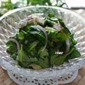 切って和えるだけ♪空芯菜とツナ缶のポン酢サラダ by TOMO(柴犬プリン)さん