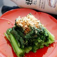 5分でできる簡単レシピ★牡蠣だし醤油をかけるだけ★小松菜お浸し