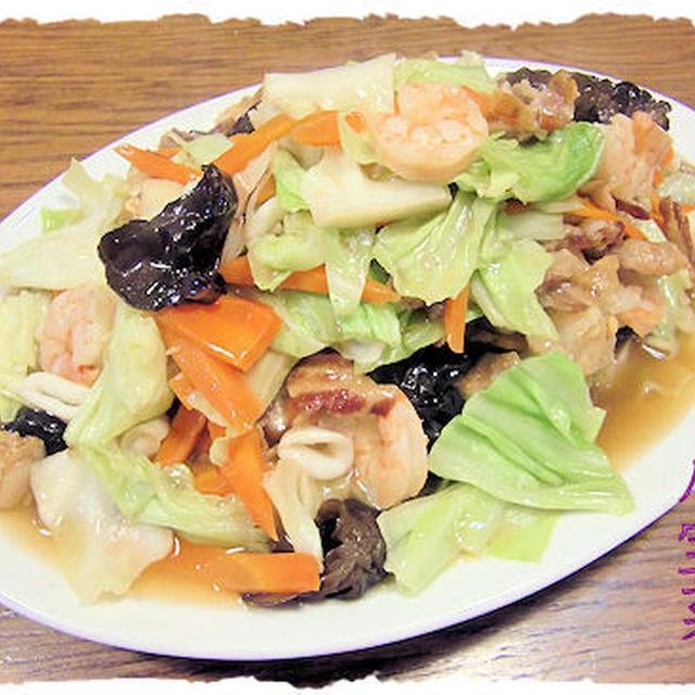 大忙しの日はバランス栄養食の【八宝菜】定食♪