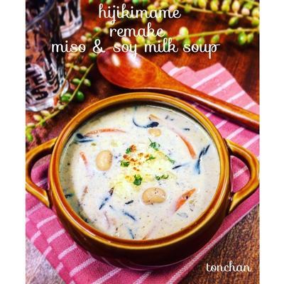 ひじき豆remake✳︎包丁なし✳︎豆乳味噌チーズスープ と最近のアンパンマンについて