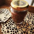 カカオ豆から作る「ジャンドゥーヤ」