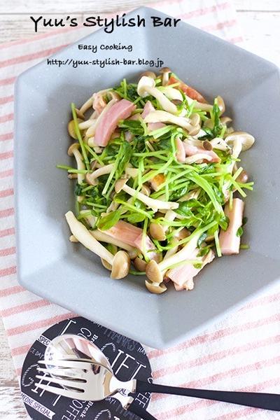 シンプルなのにしっかり美味しい♡『豆苗とベーコンのガーリック醤油炒め』