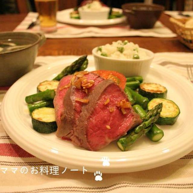 父の日の晩ごはん☆低温加熱で牛肉を美味しく!