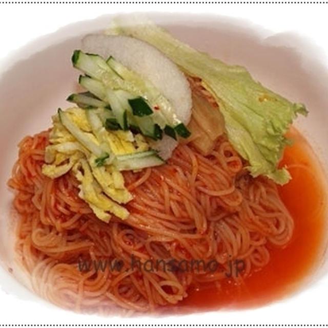 夏に食べたくなる ビビム素麺/ ビビム冷麺(韓国料理)