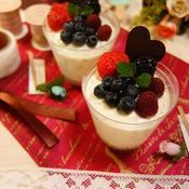 カップレアチーズケーキ