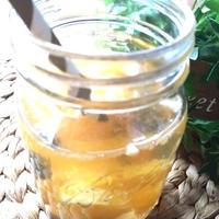ミツカン まろやかりんご酢はちみつりんごでサワードリンク