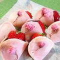 レシピコラム♡№41 ~いちご桜餅~