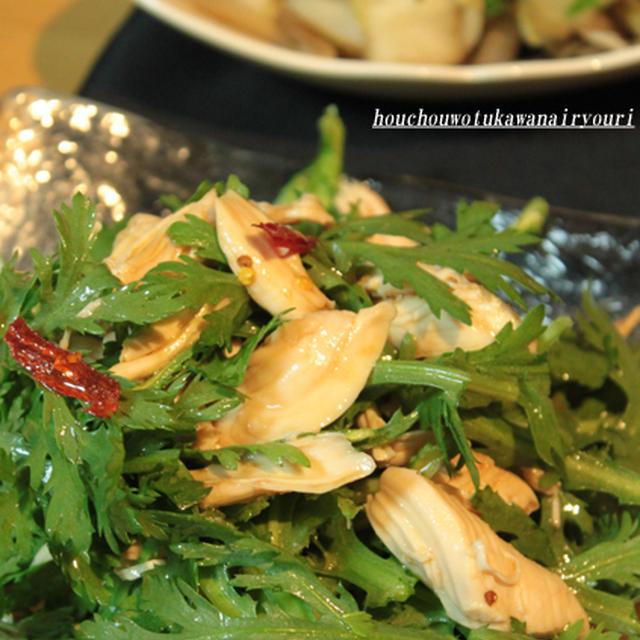 旬野菜 春菊の中華サラダ 《包丁を使わない料理》