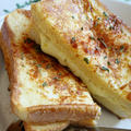 【簡単!朝食にオススメ】クロックムッシュ風チーズトースト