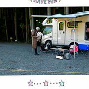 三姉妹最高、キャンピングカーでキャンプ、食事の記録11/19。