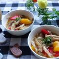 男性受けもバツグン♡カラフル野菜マリネ♡(作り置きレシピ) by 栄養士、アンチダイエットプランナー吉田理江さん
