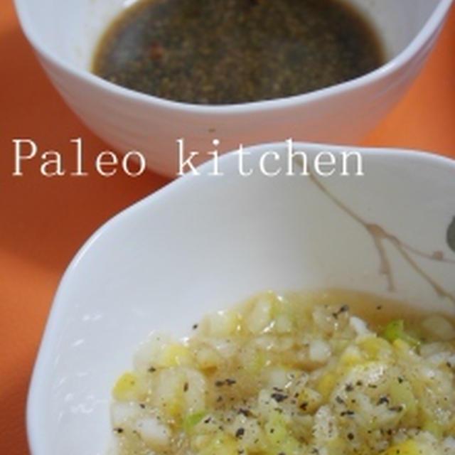 焼き肉のタレ2種(しょうゆ&ネギ塩レモン)
