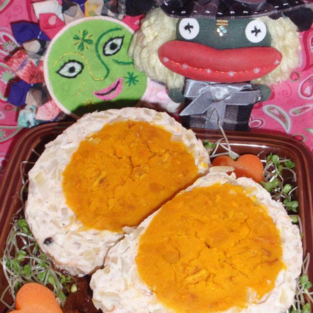 バレンタインのスコッチパンプキン&白菜の胡麻おかかサラダ(お家カフェ)