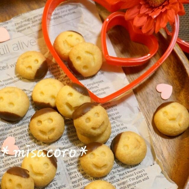 *バレンタインに♪スマイルくんチョコクッキー*