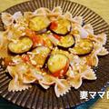 茄子と鶏ひき肉のだしパスタ(ファルファーレ)♪ Dashi Pasta