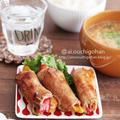 オシャレ度アップ♡シャキシャキパプリカが美味しい豚の生姜焼き巻きで一汁一菜な献立♡