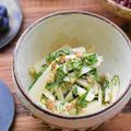 ひな祭りにもオススメ〜もっと食べたい!和えるだけ♪かまぼこの梅しそ和え〜 by OTOKOMAE KITCHEN MARI'sさん