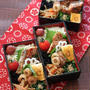 月曜鮭弁 ✿ 牛すじカレー(๑¯﹃¯๑)♪