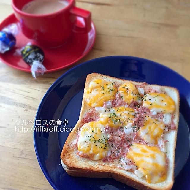 コンビーフとチーズのトースト