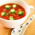 具沢山♪夏野菜のトマトクリームスープ☆ by kaana57さん