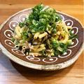 【和えるだけ】絶対美味しいツナと塩昆布のマカロニサラダ
