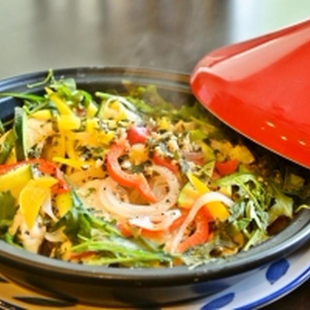 【白身魚のタジン蒸し】レモンの酸味で野菜もいっぱい食べられちゃう!