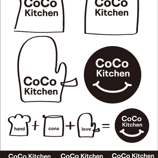 ココキッチン。。。