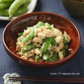 【レシピ】下茹で不要!スナップエンドウとお豆腐のみそ炒め♪