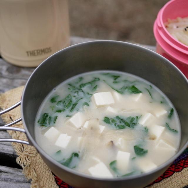 [(食材)味噌][(食材)豆腐][『和風料理』][『みそ汁料理』]豆腐の胡麻味噌汁