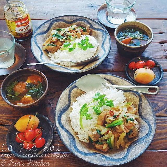 朝ごはん . *Ga xao sa ot(鶏肉のレモングラスチリソテー)