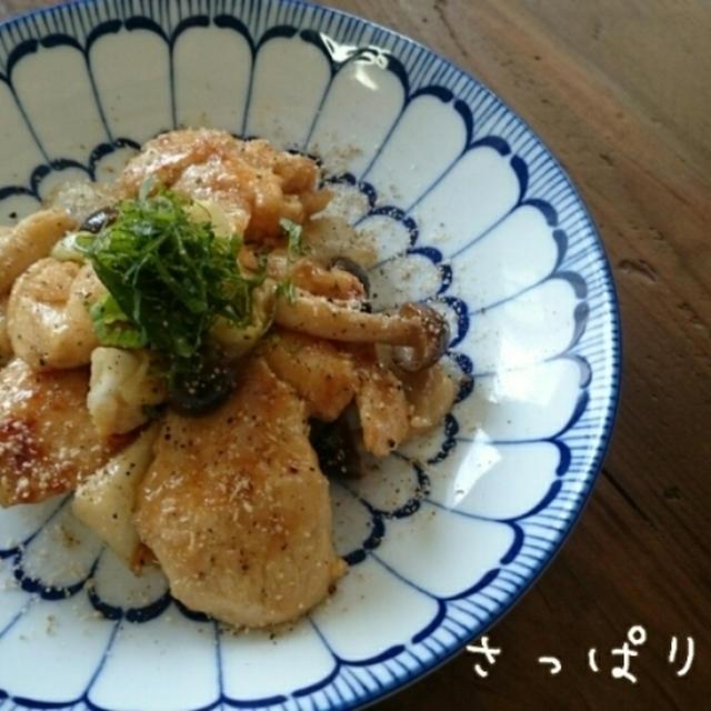 ほど塩レシピ。鳥むね肉とキャベツのさっぱり炒め