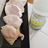 鶏ハムwith香りソルトレモンペパーミックス