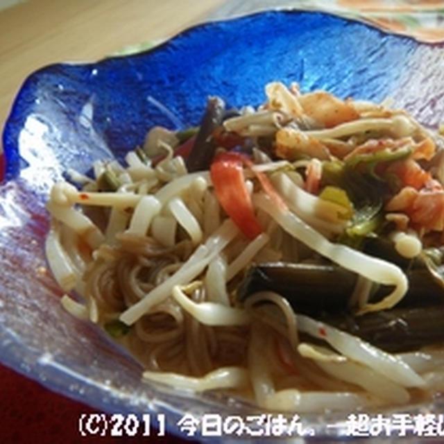 超なんちゃって冷麺スープ ダシダとぽん酢で(^_-)-☆