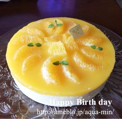 グレープフルーツのヨーグルトムースケーキ