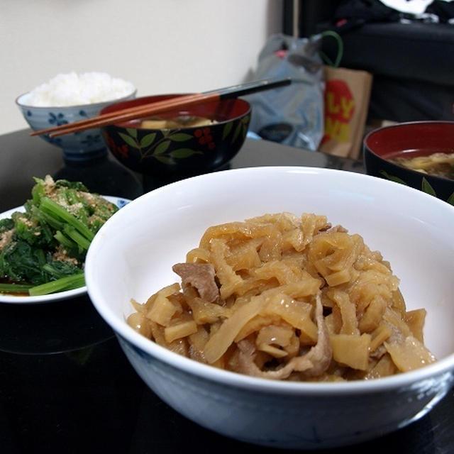 切干大根と豚肉の煮物
